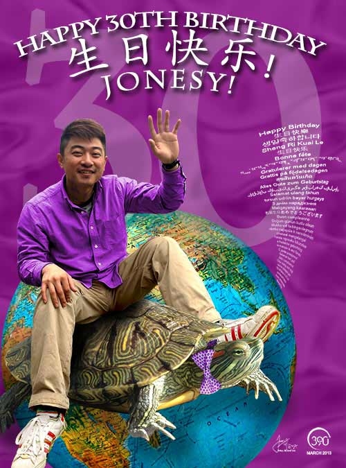 Shanghai Jones 30th Birthday Invite