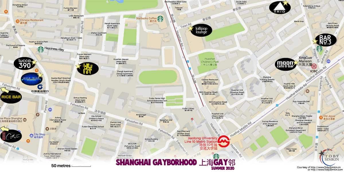 Shanghai Gayborhood 上海Gay邻 Shanghai Gay Bars LGBT scene