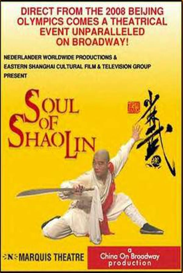 Soul Of Shaolin Broadway Poster