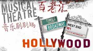 film musicals FEATURED