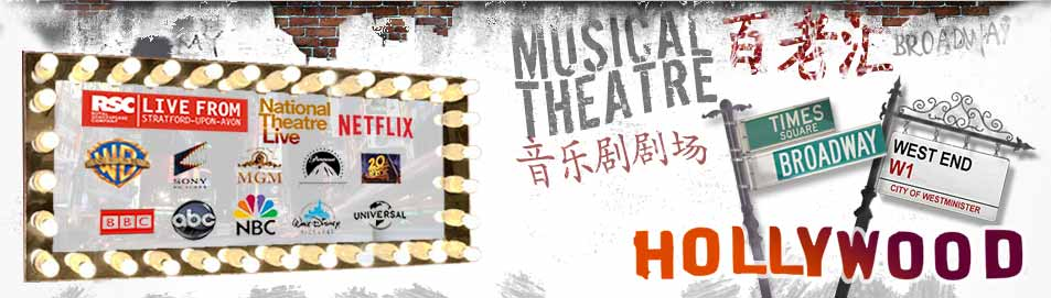 Forthcoming musical adaptations for Cinema, TV and/or DVD