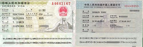 guide CN VISA