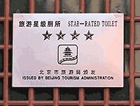 guide Toilet5Star