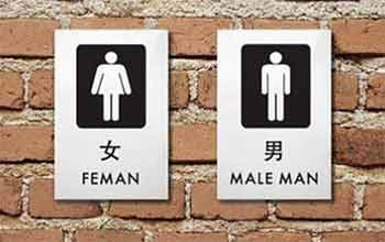 guide Toilets