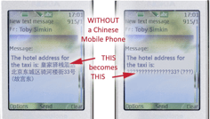 guide mobilePhoneChinese
