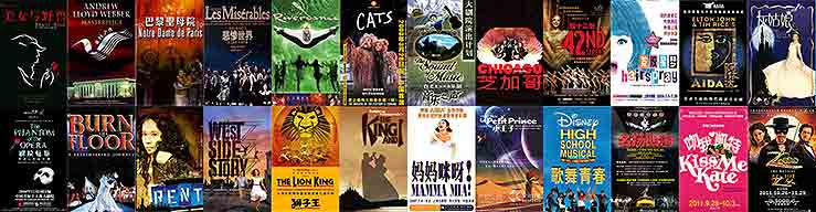 poster china montage